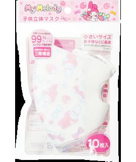SKATER Melody 3D口罩 - 10片裝