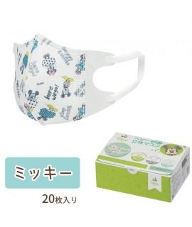 SKATER 米奇3D不織布口罩 20個裝 (1-3歲適用)
