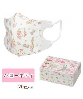 SKATER Hello Kitty 3D不織布口罩 20個裝 (1-3歲適用)