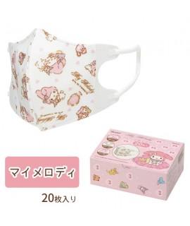 SKATER My Melody 3D不織布口罩 20個裝 (1-3歲適用)