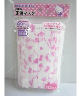 SKATER Hello Kitty 小童三層不織布口罩 10個裝 145 x 90mm