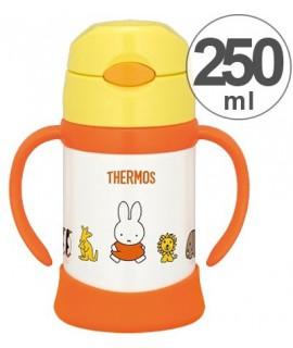 THERMOS Miffy 保溫保冷飲管杯 250ml