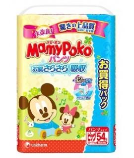 MAMY POKO 米奇學行褲 BIG(XL) 加大碼54片(12-17kg)