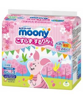 MOONY 加厚、重水份嬰兒濕紙巾補充裝 60S X 3包