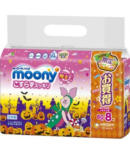 MOONY Wet Tissue refill pack 60s x 8 packs