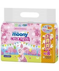 MOONY 加厚、重水份嬰兒濕紙巾補充裝 60s x 8包