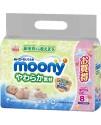 MOONY 柔潤嬰兒濕紙巾補充裝 80s x 8包
