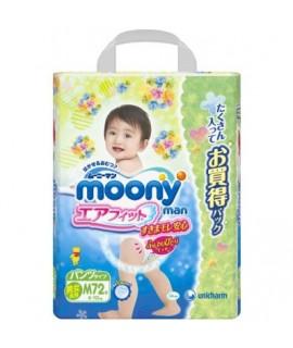 [JUMBO] MOONY 小熊維尼學行褲 M 中碼72片(6-10kg)