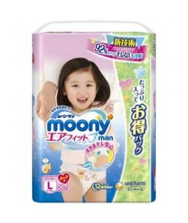 [JUMBO] MOONY 小熊維尼學行褲 L 大碼女仔56片(9-14kg)