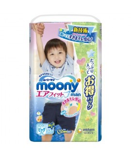 [JUMBO] MOONY 小熊維尼學行褲 BIG(XL)加大碼男仔48片(12-17kg)