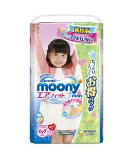 [JUMBO] MOONY 小熊維尼學行褲 BIG(XL)加大碼女仔48片(12-17kg)