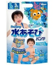 BABY SWIMMING PANT BOY SIZE L 3P (9-14kg)