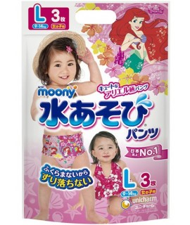 MOONY 游水紙尿褲 L 大碼女仔3片(9-14kg)