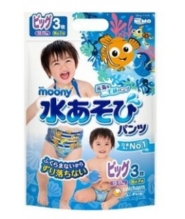 MOONY 游水紙尿褲 BIG(XL) 加大碼男仔3片(12-17kg)