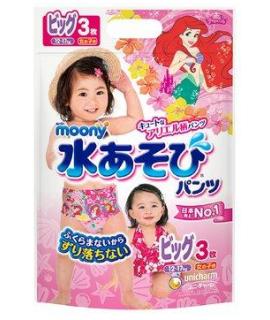 MOONY 游水紙尿褲 BIG(XL) 加大碼女仔3片(12-17kg)