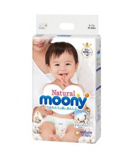 MOONY NATURAL有機棉 紙尿片 M 中碼46片 (6-11KG)