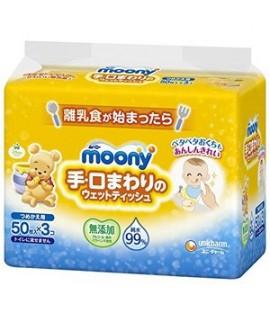 MOONY 小熊維尼手、口濕紙巾補充裝 50s X 3包
