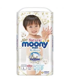 MOONY NATURAL有機棉 紙尿褲 L 大碼36片(9-14kg)