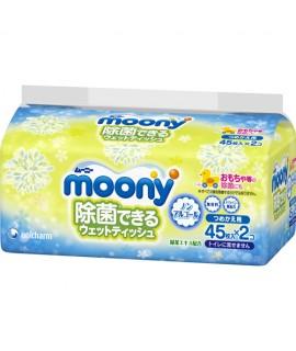 MOONY 無酒精除菌手、口及玩具專用濕紙巾補充裝 45s x 2包