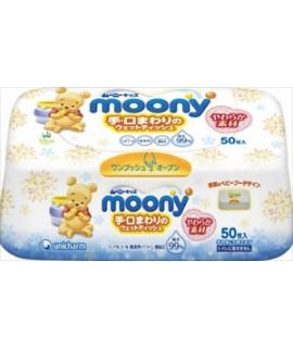 MOONY 小熊維尼口、手濕紙巾50片(盒裝)