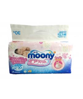 MOONY 小熊維尼紙尿片 XS 加細碼30片(1.5-3.0kg)