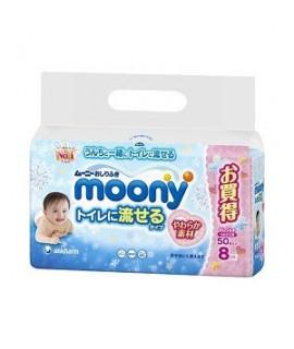 MOONY 如廁用嬰兒濕紙巾補充裝 50片 x 8包
