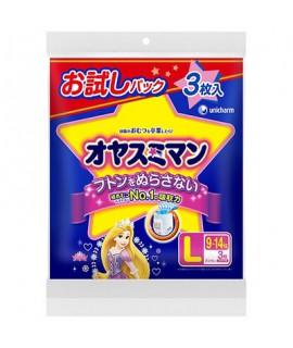 UNICHARM 公主 夜用紙尿褲 L 大碼女仔3片(9-14kg)