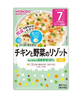 WAKODO 和光堂 雞肉野菜燴飯 80g IE307