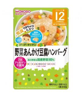 WAKODO 和光堂 蔬菜豆腐漢堡 80G IE368