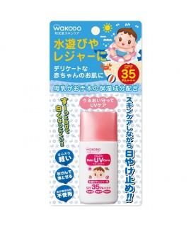 WAKODO和光堂 嬰幼兒UV防曬乳液(SPF35/PA+++)30g