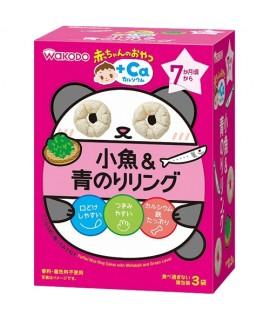 WAKODO 和光堂 嬰兒加鈣小魚海藻 小米圈圈餅 3袋 #AO6