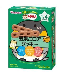 WAKODO 和光堂 +DHA 豆奶朱古力手指餅 2P X 6袋 #IO11