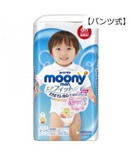 [增量裝] MOONY 小熊維尼學行褲 BIG(XL)加大碼男仔44片(12-22kg)